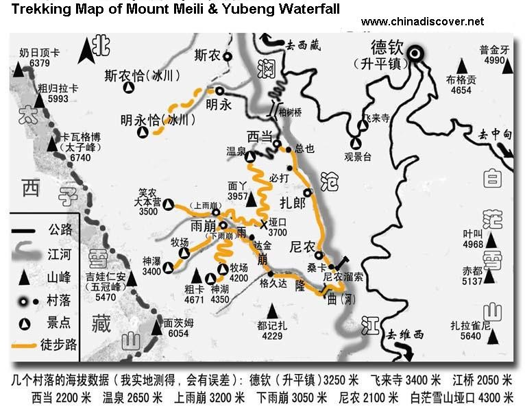 Diqing China  City pictures : Trekking Map of Mount Meili and Yubeng Waterfall
