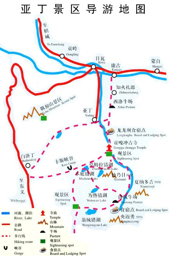 Business Travel Tips To China